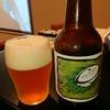 麦酒礼賛70 - HOP SCRUM(ホップスクラム)IPA ~Far Yeast Brewing