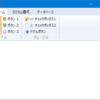 【非推奨】WPFでリボンUIを使用する