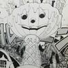 ワンピースブログ[十四巻] 第121話〝わかっていた〟