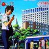 「君の名は。」~聖地巡礼:(5) 東京・四ツ谷駅周辺