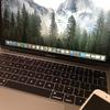 MacBook Pro 13インチを買いました!