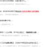22.1. 【汉语修饰】口语作业:你后悔过什么