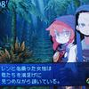 世界樹の迷宮プレイ記(2)