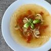 簡単「トマトとマッシュルームのスープ」作り方・レシピ。