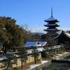 世界文化遺産「雪の東寺」