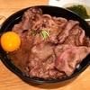 【福岡旅行】博多駅近く 800円で激うま牛丼ランチ! 池ぽん