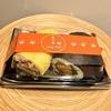 節分は北北西を向いて恵方巻!リトルシェフで7種具材のシーフード&アボカドロールと柚子風味の菜の花&しそ玉子ロールのハッピーペアロールをいただきました!