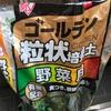 【パクチーの栽培】土作り・播種・水やり・発芽