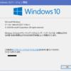 *[PC]Windows 10 October 2018 Update
