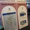 KotlinFestに行ったことない人も参加を味わえるブログ