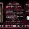 【番外】風宮まつり 殿命名記念 KURANDの日本酒【FUKA🍶YO-I】