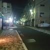 代々木上原不動産 賃貸 毎日速報!!8/6(日)