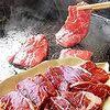 【極上グルメ】お肉の盛り合わせ料理