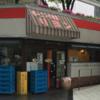 地獄の名古屋行脚 〜第4話〜
