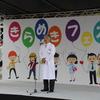 子どもたちの夢の創出へ!「きらめきフェス in 上林記念病院」を開催しました
