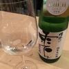 司牡丹を飲み比べ、槽掛け雫酒純米大吟醸原酒、華麗司牡丹純米大吟醸、夕顔丸吟醸、金凰司牡丹本醸造の味。