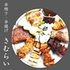 【オススメ5店】広島市(広島市中心部)(広島)にある串揚げが人気のお店