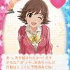 12/1は本田未央の誕生日でした!