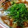 ラーメンを食べに行く 『きんざん』 ~黒光りする中華鍋から生み出される黒い炒飯~