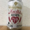 アメリカ GILGAMESH Heartful HOPS IPA