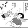 (0159話)愛しのジナーン
