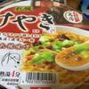 ファミマ限定 けやき札幌味噌ラーメン