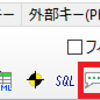 DB操作ソフトメモ_A5:SQLMk-2・pgAdmin