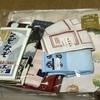 [ま]濱文様の2017年新春福袋(5000円)が届いたので中身をご紹介 @kun_maa