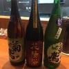 花陽浴酒武蔵