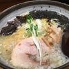 たまにものすごくラーメンな気分 #kyoto #京都拉麺小路 #ラーメン