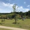 高崎観音山のカッパピア跡地、ケルナー広場に行ってきた。