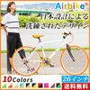 1万円のクロスバイクを買ってみた (6) で結局この自転車は買いなの?
