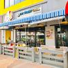 グアム*ハンバーガーの付け合わせがなぜかキムチの「イート・ストリート・グリル(Eat Street Grill)」