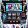 【[777Real]パチスロAngel Beats!】最新情報で攻略して遊びまくろう!【iOS・Android・リリース・攻略・リセマラ】新作の無料スマホゲームアプリが配信開始!