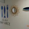 海の食堂BayArce
