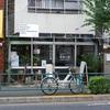 三鷹・吉祥寺「cafe 海猫山猫」