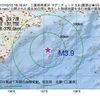 2017年10月10日 18時16分 三重県南東沖でM3.9の地震