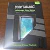 超おすすめ!! iPad、iPhone背面保護シート「BodyGuardz」の紹介