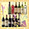 【楽天スーパーセール】ワインソムリエ楽天店でワイン全品半額 10万越えワインも半額になるのか!?