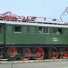 BRAWA DB 175 059-5 Ep.4 その3