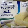 ヤマザキ フロマージュ スフレサンド(キリクリームチーズ使用) 食べてみました
