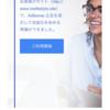 Google AdSense審査合格も、広告が表示されない件。