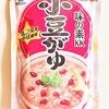 美味しいレトルトお粥(おかゆ)味くらべ