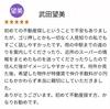 【お客様の声│大阪市西区】近所のスーパーの情報をまとめたものを送ってくださったり。。。