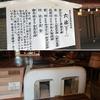 下鴨神社(5)賀茂御祖神社・ 後ろの正面だぁれ(1)大炊殿の奥さま★