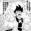 アニメ「DQ ダイの大冒険」HDリマスター版第1話期間限定無料配信 の巻