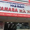 ハノイで日本語の本買うなら@Nha sach Fahasa Ha Noi