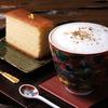 【オススメ5店】金沢(金沢駅・近江町・ひがし茶屋)(石川)にあるバーが人気のお店