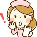 赤ちゃんのおすすめ体温計!【おでこ、脇、耳】人気の秘密と口コミ!