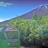 【天皇誕生日】5月22日 富士山に「登山鉄道」再浮上 何度も頓挫、新知事が意欲【2月23日】